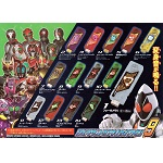 Kamen Rider W Sound Capsule Gaia Memory 9 (Final Part 3) Set of 14 [Bandai]