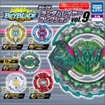 Beyblade Burst BG-09 Random Layer Collection Vol. 9 Set of 5 (Gashapon) [Takara Tomy A.R.T.S.]