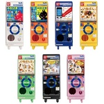 Miniature 1/12 Scale Capsule Station VI Set of 7 (Gashapon) [Bandai]