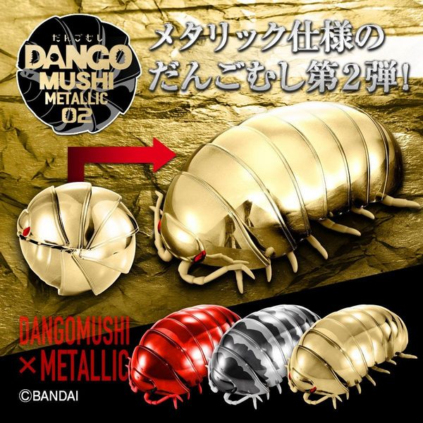 Metallic Dango Mushi 02 (Boxed Set) [Bandai]