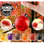 Dango Mushi MaruMaru Swing - Autumn Color Ver. Complete Set of 6 (Gashapon) [Bandai]
