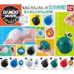 Dango Mushi MaruMaru Swing - Winter Clear Color Complete Set of 6 (Gashapon) [Bandai]