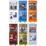 Miniature 1/12 Scale Gacha 2 EZ New Color Series Set of 6 (Gashapon) [Takara Tomy A.R.T.S.]