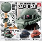 Mobile Suit Gundam EXCEED MODEL ZAKU HEAD Set of 3 (Gashapon) [Bandai]