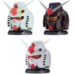 Mobile Suit Gundam EXCEED MODEL GUNDAM HEAD 2 Partial Set of 3 (Gashapon) [Bandai]