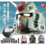 Mobile Suit Gundam EXCEED MODEL GUNDAM HEAD 1 Complete Set of 3 (Gashapon) [Bandai]