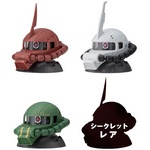 EXCEED MODEL ZAKU HEAD 7 - Complete Set of 4 (Gashapon) (Mobile Suit Gundam ) [Bandai]