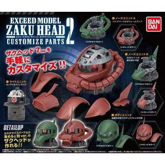 EXCEED MODEL ZAKU HEAD Customize Parts 2 - Complete Set of 7 (Gashapon) (Mobile Suit Gundam) [Bandai]