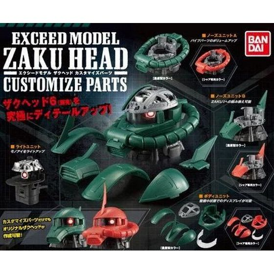 Mobile Suit Gundam EXCEED MODEL ZAKU HEAD Customize Parts Complete Set of 7 (Gashapon) [Bandai]