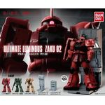 Ultimate Luminous Zaku 02 Complete Set of 5 (Mobile Suit Gundam) (Gashapon) [Bandai]