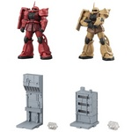Ultimate Luminous Zaku 02 Partial Set of 4 (Mobile Suit Gundam) (Gashapon) [Bandai]