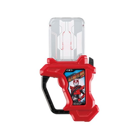 Gashapon Sound Rider Gashat Series 10 - Full Throttle Drive Gashat [Bandai]