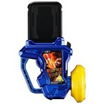 Gashapon Sound Rider Gashat Series 12 - Gashat Gear Dual (Knockout Fighter Ver.) (Rare Ver.) [Bandai]