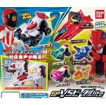 Lupinranger VS Patranger GP VS Vehicle Lite Series 01 Set of 6 (Gashapon) [Bandai]