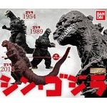 HG Shin Godzilla Set of 3 (Gashapon) [Bandai]