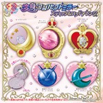 Sailor Moon Henshin Compact Mirror