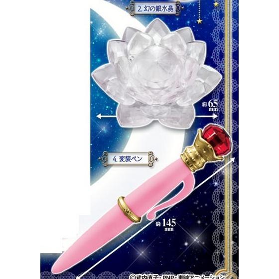 Bandai Sailor Moon Memorial Articles Gashapon Silver Crystal