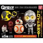 Q Droid Star Wars 03 Complete Set of 5 (Gashapon) [Bandai]