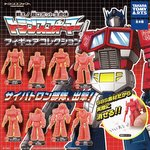 Transformers G1 Figure Collection Set of 8 [Takara Tomy]