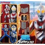 Ultimate Luminous Ultraman Series 10 Set of 4 (Gashapon) [Bandai]