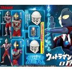 Ultimate Luminous Ultraman Series 01 RE Set of 3 (Gashapon) [Bandai]
