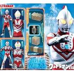 Ultimate Luminous Ultraman Series 08 Set of 4 (Gashapon) [Bandai]