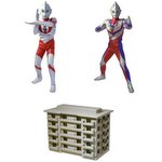 Ultimate Luminous Ultraman 01 Gashapon Set of 3 (Includes 1 Light) [Bandai]