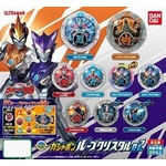 Ultraman R/B Gashapon R/B Crystal 02 Complete Set of 9 [Bandai]