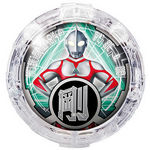 Ultraman R/B Gashapon R/B Crystal 05 - Great Crystal [Bandai]