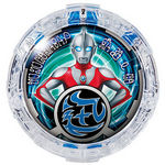 Ultraman R/B Gashapon R/B Crystal 05 - Powered Crystal [Bandai]