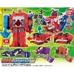 Zyuohger Gashapon Zyuoh Cube 05 - Dodekaioh & Cube Weapon Set of 4 (Capsule Toy) [Bandai]