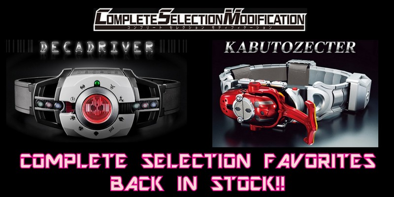 C.S.M. Decade & Kabuto Items Are Back!