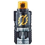 Kamen Rider Build SG Full Bottle Series 10 - Rider Evol Bottle (Candy Toy) [Bandai]