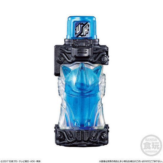 Kamen Rider Build SG Full Bottle Series 06 - Unicorn Full Bottle (Shokugan) [Bandai]