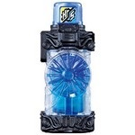 Kamen Rider Build SG Full Bottle Series 08 - Senpuki Full Bottle (Candy Toy) [Bandai]