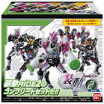So-Do Kamen Rider Zi-O Ride2 Set (Series 2 Complete Set) (Candy Toy) [Bandai]
