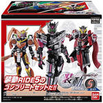So-Do Kamen Rider Zi-O Ride5 Set (Series 5 Complete Set) [Bandai]