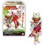 Kamen Rider 66 Action Series 3 Set of 4 [Bandai]