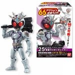 Kamen Rider 66 Action Series 7 Set of 4 [Bandai]