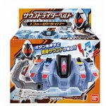 Kamen Rider Sound Rider Belt Series 1 Miniature Set of 3 (Shokugan) [Bandai]