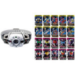 Kamen Rider Henshin Belt ver.20th DX Decadriver [Bandai]