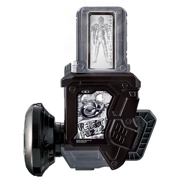 Kamen Rider Ex-Aid DX Gashat Gear Dual Another (Exclusive) [Bandai]