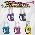 Kamen Rider Ex-Aid DX Memorial Finish Gashat Set (Exclusive) [Bandai]