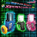 Kamen Rider Ex-Aid DX Memorial Finish Gashat Set II (Exclusive) [Bandai]