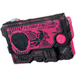 DX Flying Falcon Progrise Key (Kamen Rider Zero-One) [Bandai]