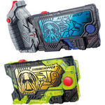 DX Shining Hopper Progrise Key & Assault Wolf Progrise Key Set (Kamen Rider Zero-One) [Bandai]
