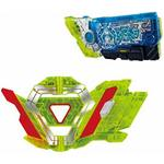 DX Zero-Two Progrise Key & Zero-Two Driver Unit (Damaged Box) (Kamen Rider Zero-One) [Bandai]
