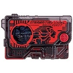 Sound Progrise Key Series Dynamiting Lion Progrise Key (Non-DX) (Kamen Rider Zero-One) [Bandai]