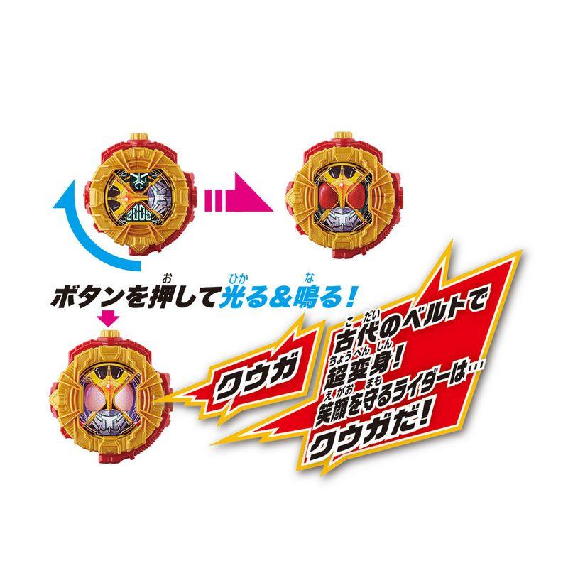 Kamen Rider Zi-O DX Kuuga Ridewatch [Bandai]