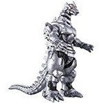 Movie Monster Series Mecha Godzilla 2004 [Bandai]